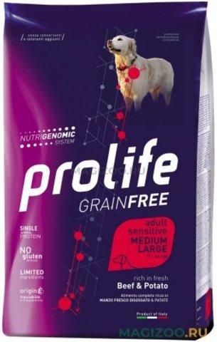 Сухой корм PROLIFE GRAIN FREE SENSITIVE ADULT MEDIUM/LARGE BEEF & POTATO беззерновой для взрослых собак средних и крупных пород с чувствительным пищеварением с говядиной и картофелем, 10 кг.