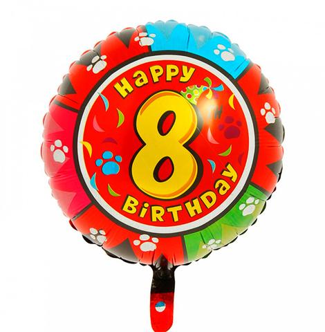 Шар-круг Happy Birthday с цифра 8