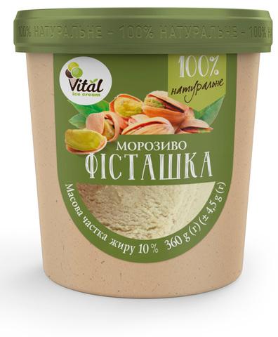 Мороженое сливочное фисташка Vital, 90 гр.
