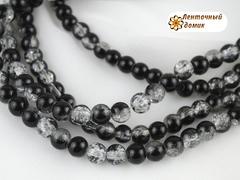 Бусины Битое стекло черное серебро