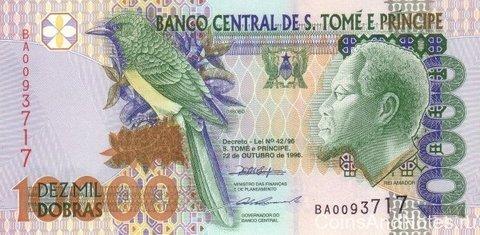 Банкнота 10000 добра 1996 год, Сан-Томе и Принсипи. UNC