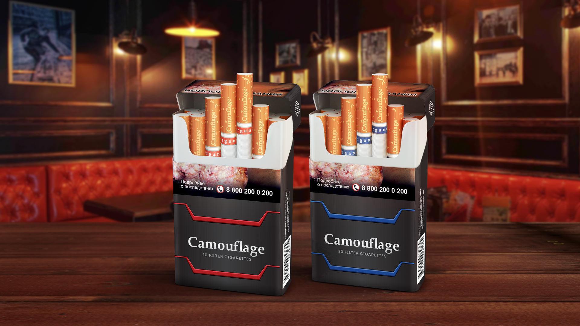 Сигареты камуфляж купить электронные сигареты с солевым никотином купить в спб