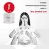 Цветной биогель Bio Stretch Gel Caramel Cream №10 купить за 850руб