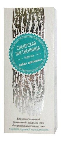 Подсочка Сибирская лиственница