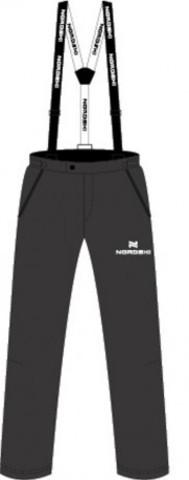 Утепленные брюки Nordski Kids Grey детские