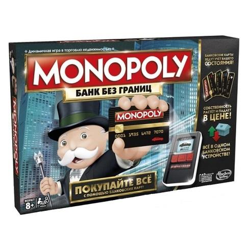 Hasbro: Монополия с банковскими картами (обновленная) B6677 — Ultimate Banking Edition Board — Хасбро