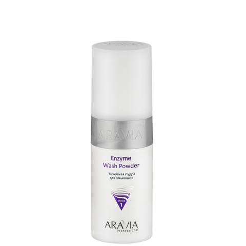 Пудра энзимная для умывания Enzyme Wash Powder,ARAVIA Professional,150 мл