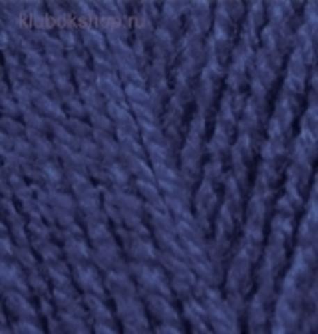 Пряжа Burkum Alize 58 Темно-синий - фото