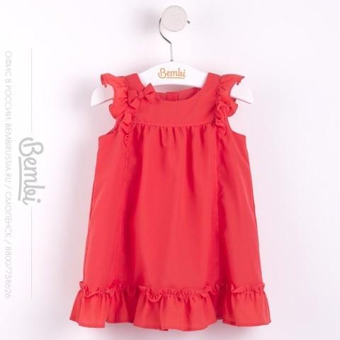ПЛ177 Платье для девочки