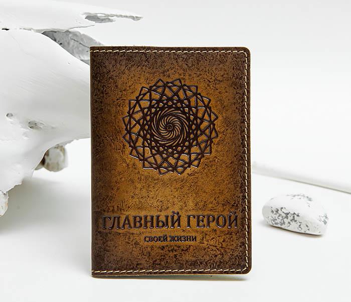 BY142603 Обложка для паспорта с надписью «Главный Герой Своей Жизни»