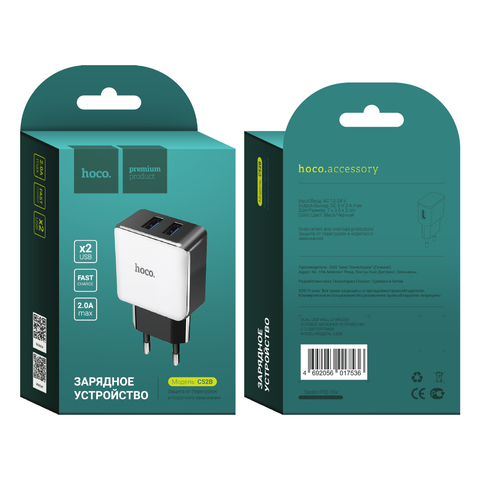 Зарядное устройство  HOCO 2A Fast Charge 2USB черно-белый C52B