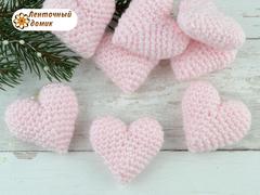 Сердечко вязаное пудровое (ручная работа)