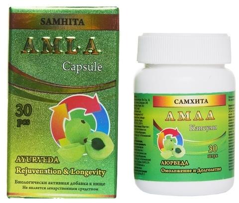 Самхита Амла, 30 капс