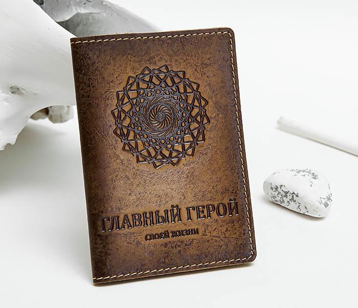 BY142603 Обложка для паспорта с надписью «Главный Герой Своей Жизни» фото 02
