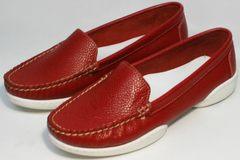 Женские красные мокасины модные Evromoda 042.5710 WRed.