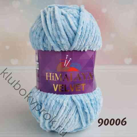 HIMALAYA VELVET 90006, Нежный голубой