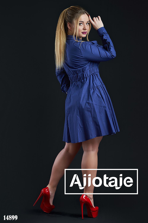 Темно-синее платье с объемной юбочкой