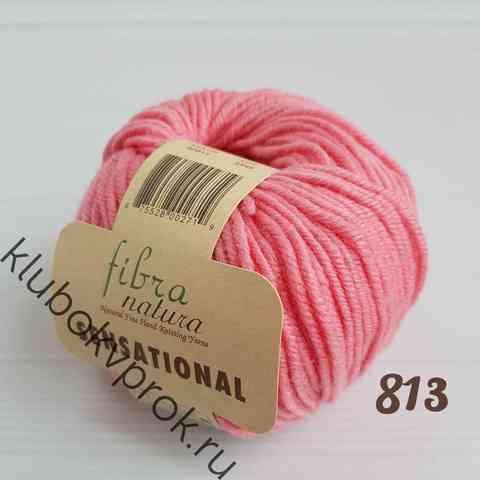 FIBRA NATURA SENSATIONAL 40813, Пыльный розовый