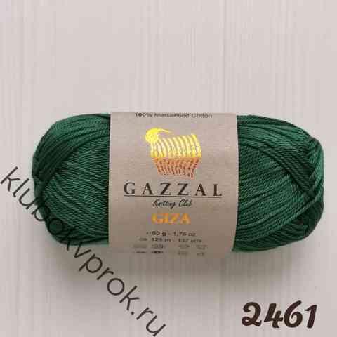 GAZZAL GIZA 2461, Темный зеленый