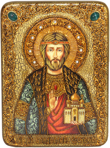 Инкрустированная Икона Святой князь Владислав Сербский 29х21см на натуральном дереве, в подарочной коробке