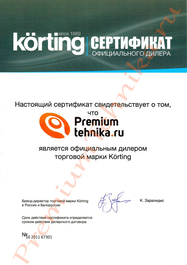 Духовой шкаф Korting OKB 1331 GNBX