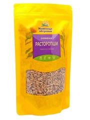 Семена расторопши 210 гр.