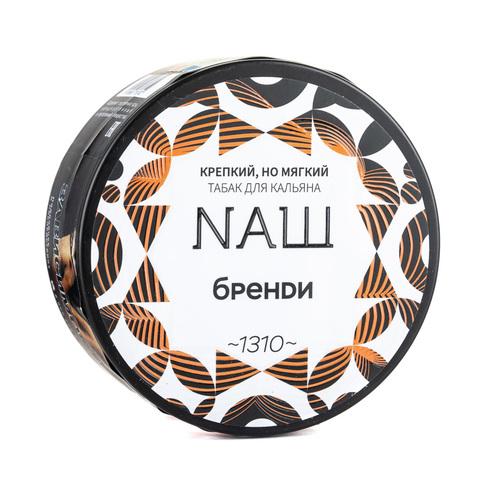 Табак NAШ Бренди 100 г