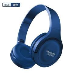 Qulaqcıq / Наушники / Headphones  Wireless XB310BT (blue)