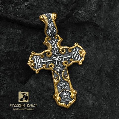 Крест процветший  серебро