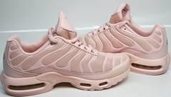 Кроссовки повседневные женские Nike Air Max TN Plus