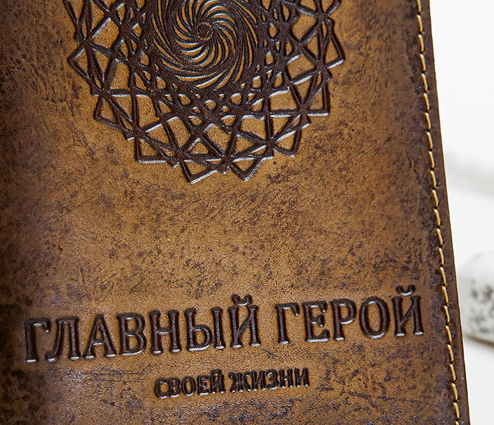 BY142603 Обложка для паспорта с надписью «Главный Герой Своей Жизни» фото 05