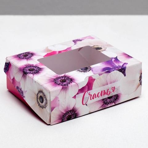 Коробка складная «Счастья», 10  8  3.5 см