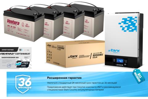 Комплект ИБП STARK COUNTRY 5000 INV SOLAR+VENTURA GPL 12-100