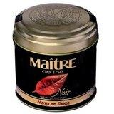 чай Мэтр де Люкс черный, артикул бар165р, производитель - МЭТР