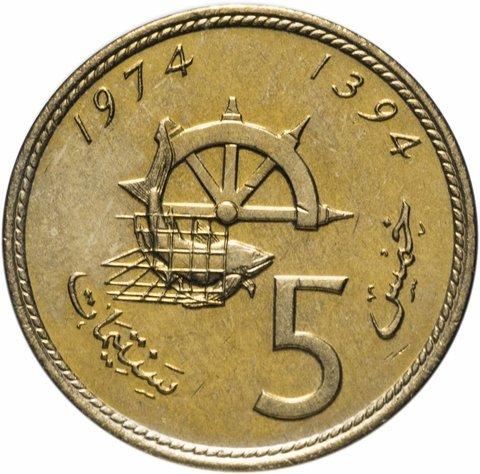 5 сантимов. ФАО. Марокко. 1974 год. AU-UNC