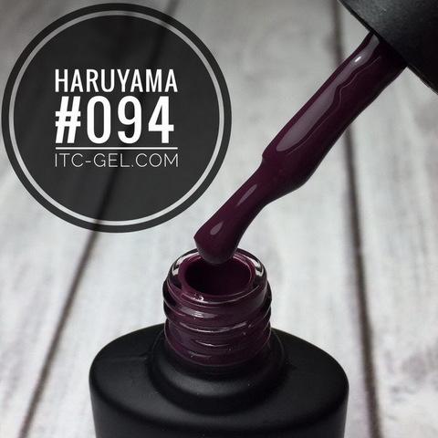 гель лак Haruyama 8мл (094)
