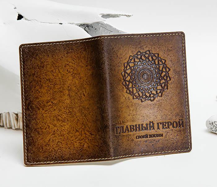 BY142603 Обложка для паспорта с надписью «Главный Герой Своей Жизни» фото 06