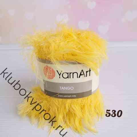 YARNART TANGO 530, Желтый