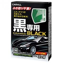 Автомобильная полироль Carall 2073