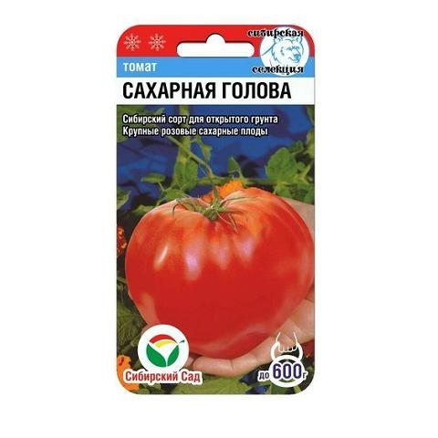 Сахарная голова 20шт томат (Сиб Сад)