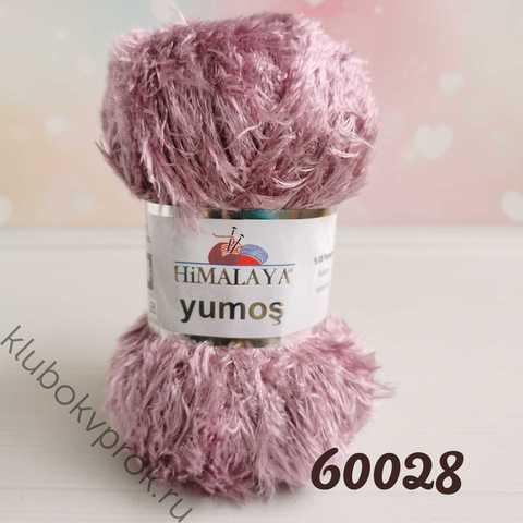 HIMALAYA YUMOS 60028, Пыльный розовый