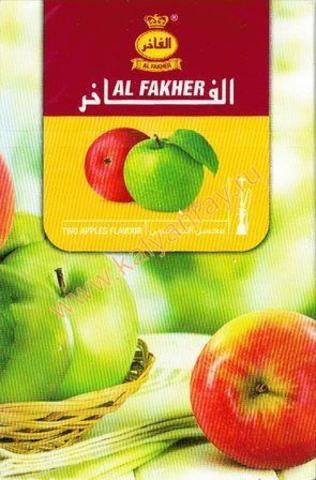 Al Fakher Двойное яблоко