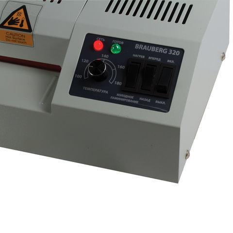 Ламинатор BRAUBERG FGK 320, формат А3, 4 вала (2 горячих, 2 холодных), толщина 1стороны пленки от 60 до 250 мкм