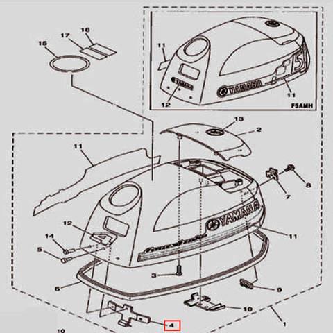 Защелка для лодочного мотора F5 Sea-PRO(1-4)