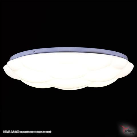 20002-0.3-380 светильник потолочный