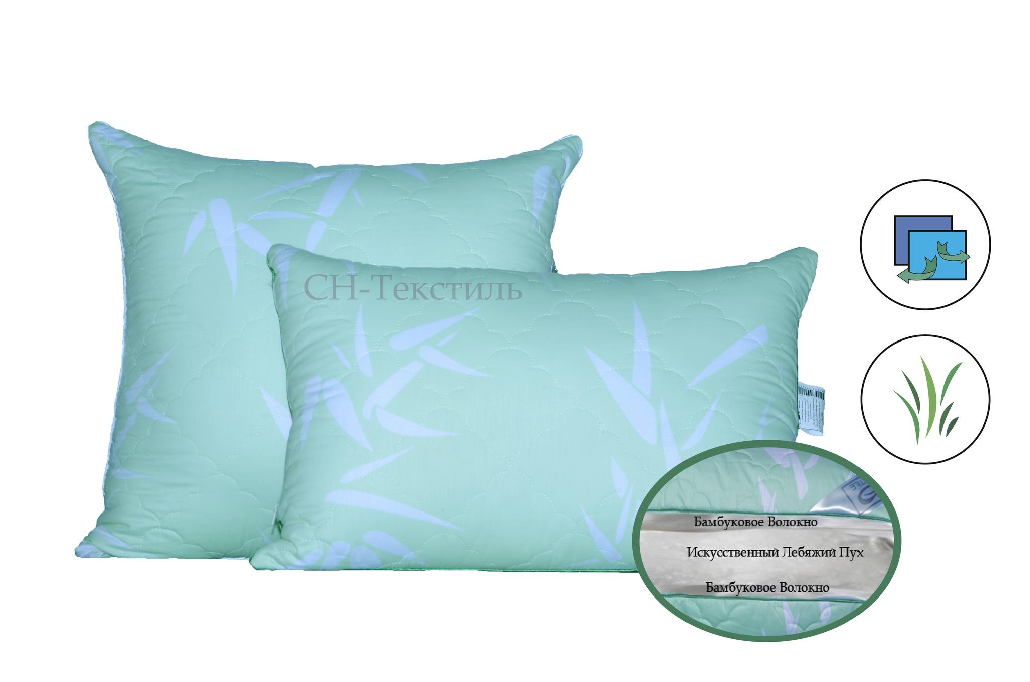 Одеяла и Подушки Подушка бамбуковая  в хлопке. бамбук_в_сатине_подушки.jpg