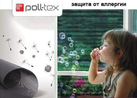 Антиаллергенные москитные сетки Poll-tex (антипыльца)