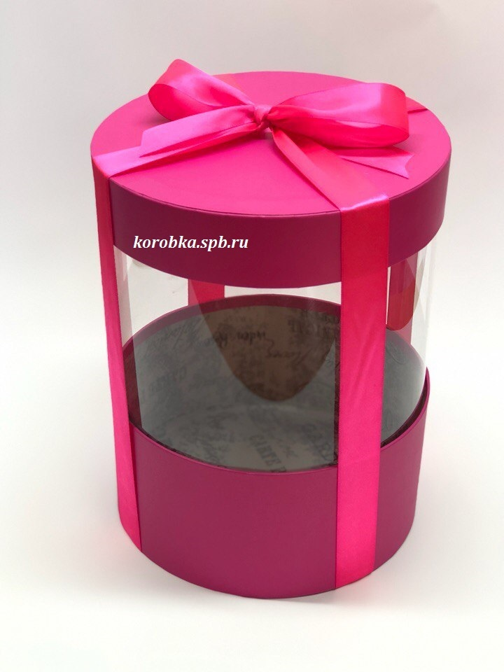 Коробка аквариум 22,5 см Цвет : Фуксия  . Розница 500 рублей .