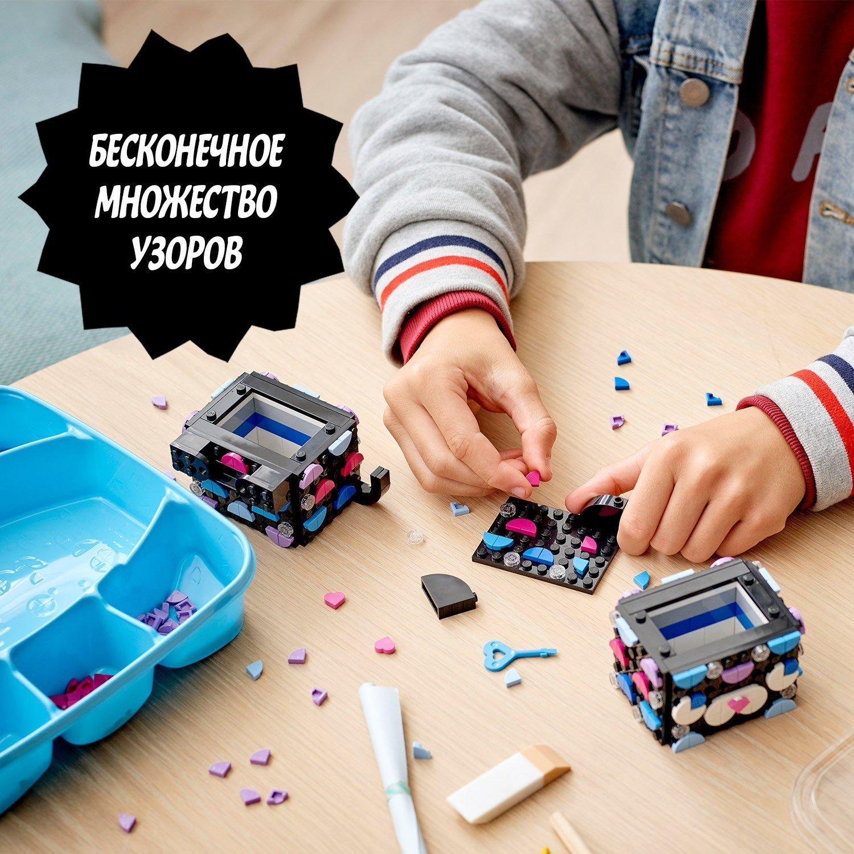 LEGO DOTs 41924 ЛЕГО Дотс Секретная шкатулка