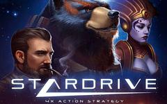 StarDrive (для ПК, цифровой ключ)